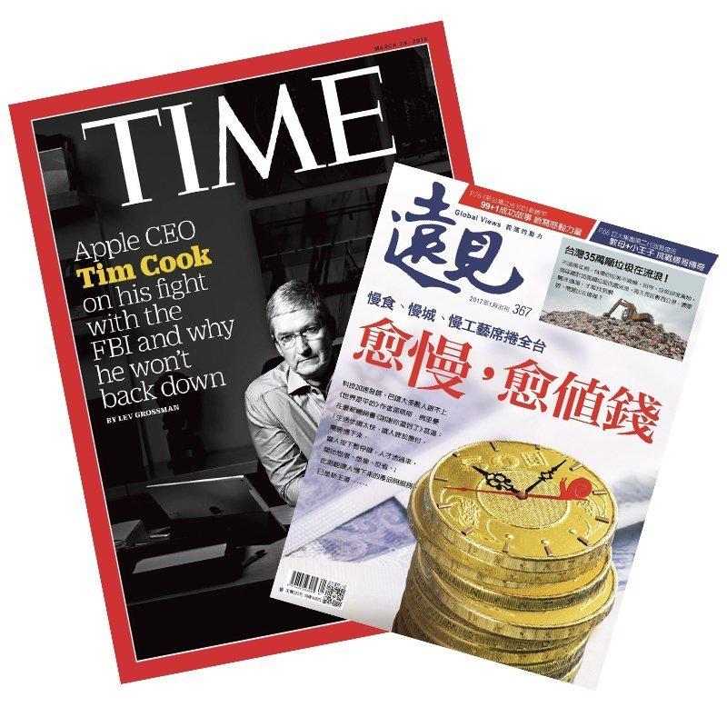 TIME 36期(9個月) +遠見雜誌一年 12期 ★送TIME數位版+送英文精裝書1