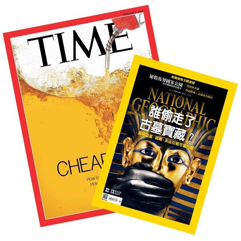 TIME 學生價37期(9個月)+國家地理雜誌中文版一年(12期) ★送TIME數位版+16G隨身碟1