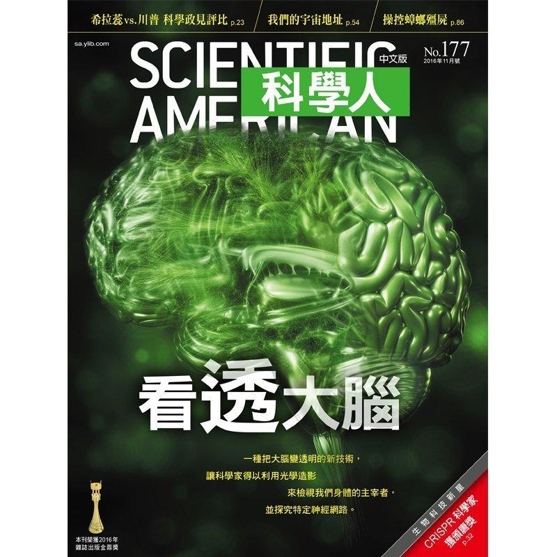 TIME36期+科學人一年(12期) ★送英文精選書3