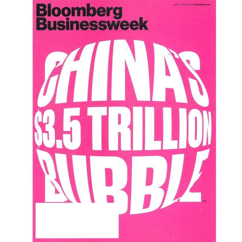 Bloomberg Businessweek 50期2