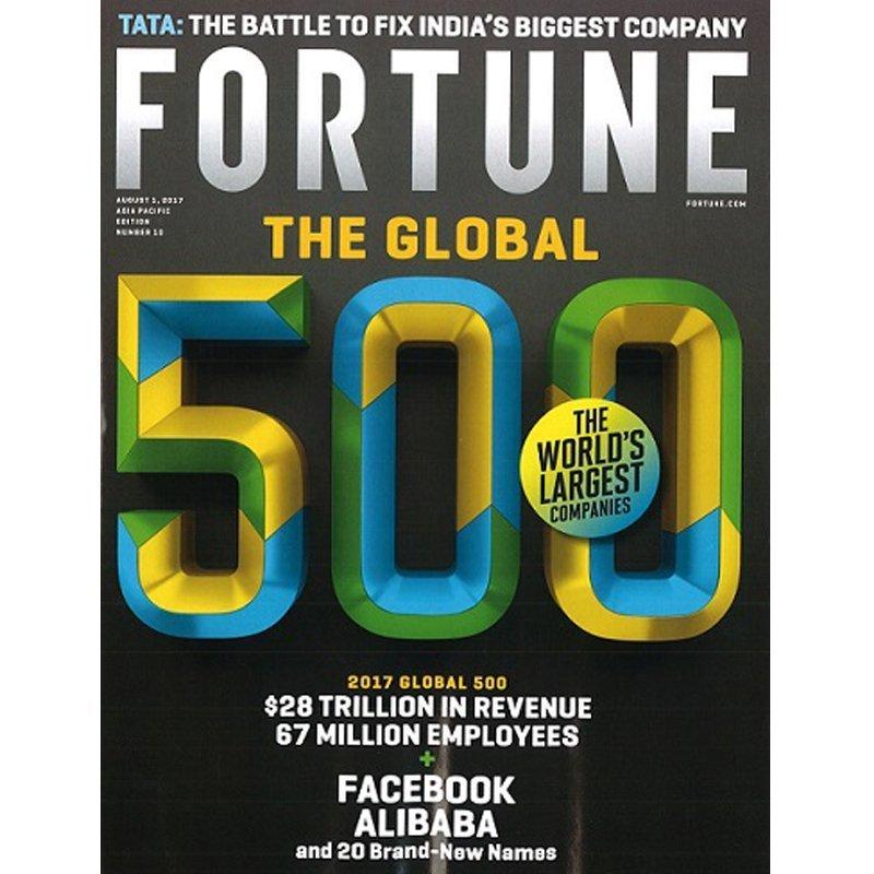 Fortune  財富雜誌 一年12期(6本)3