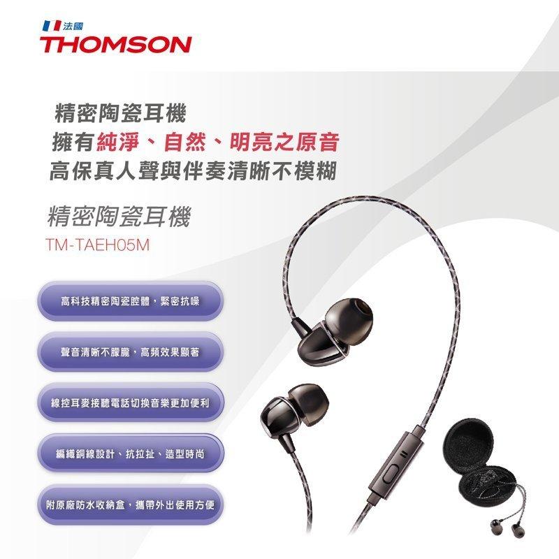 TIME 36期(9個月)+ 送THOMASON高音質線控耳機(贈品)★送TIME數位版+送英文精裝書2