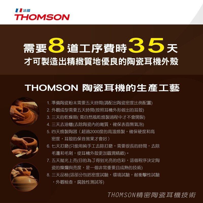TIME 36期(9個月)+ 送THOMASON高音質線控耳機(贈品)★送TIME數位版+送英文精裝書5