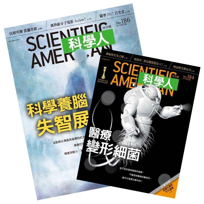 科學人中文版雜誌二年(24期)1