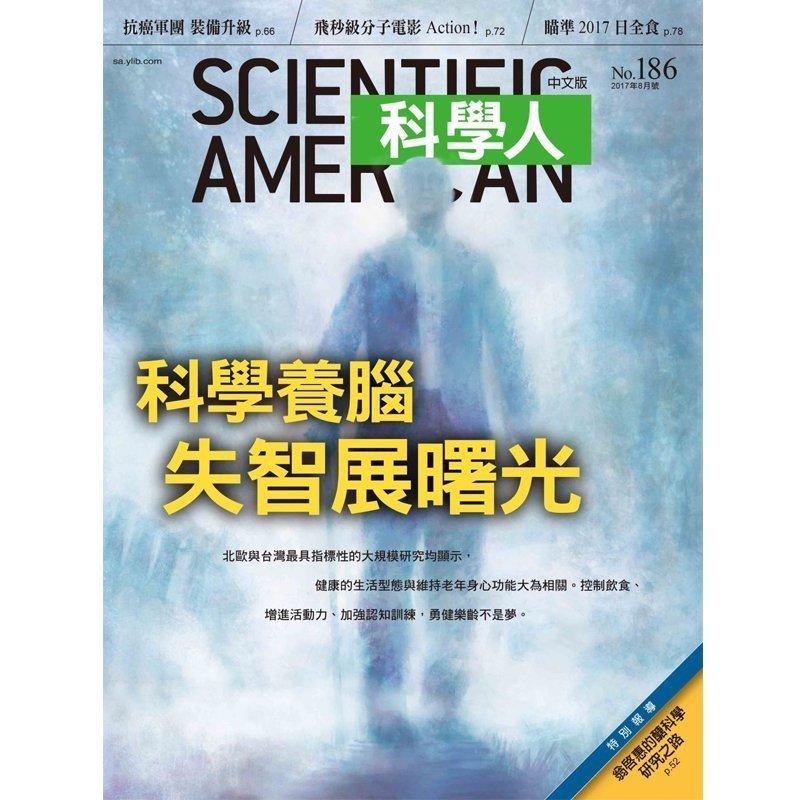 科學人中文版雜誌二年(24期)2