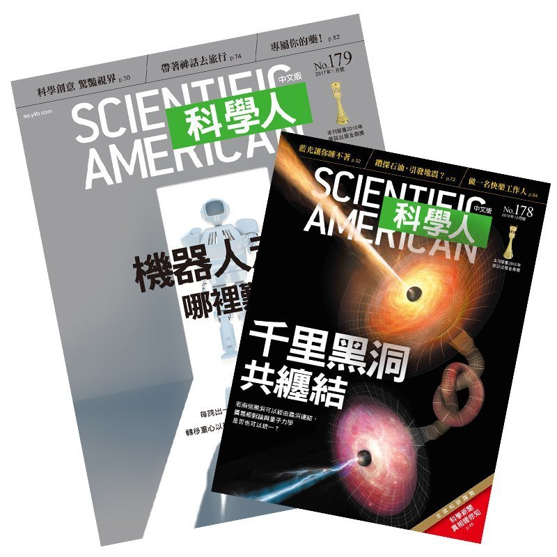 續訂 《科學人雜誌》二年(24期) ★再贈《科學人雜誌知識庫》中英對照版全庫,價值$3360。1