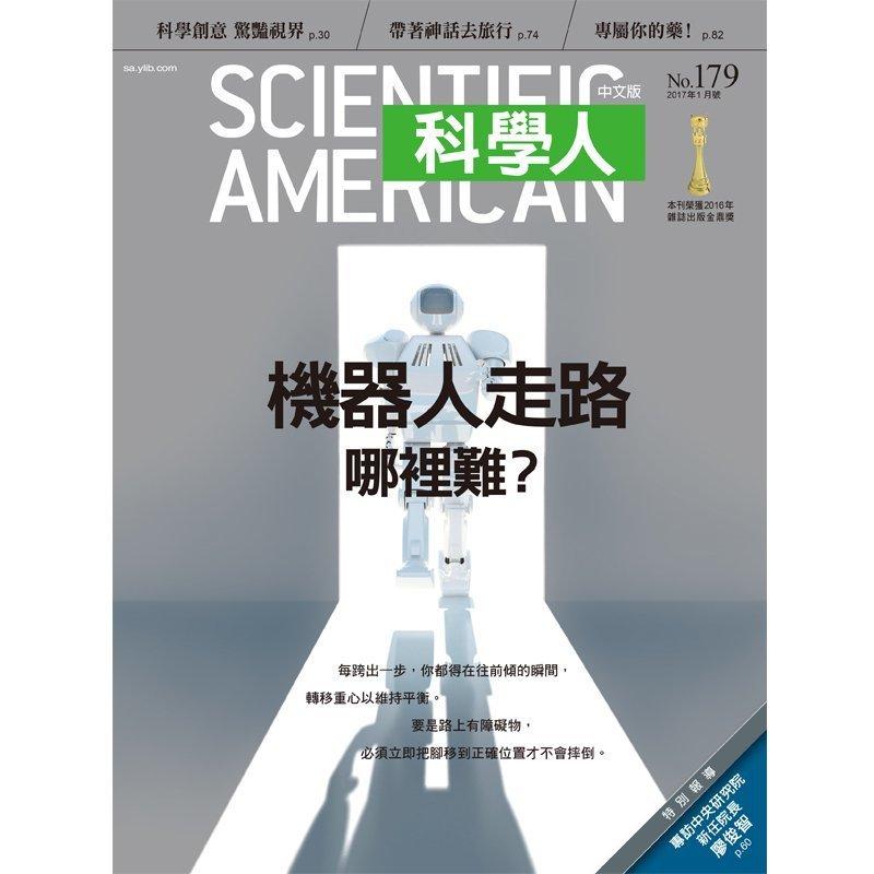 續訂 《科學人雜誌》二年(24期) ★再贈《科學人雜誌知識庫》中英對照版全庫,價值$3360。2