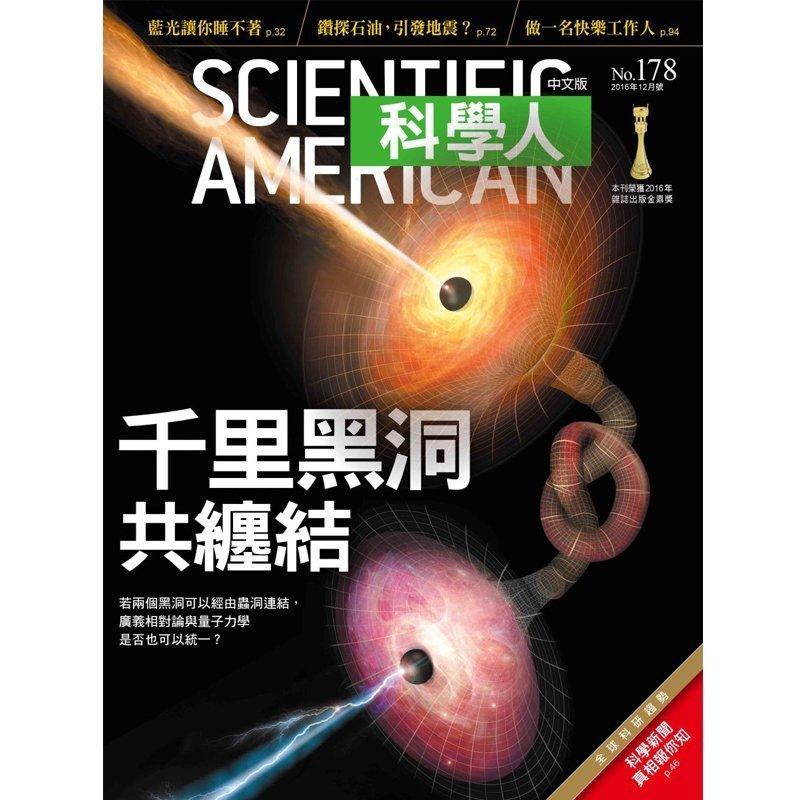 續訂 《科學人雜誌》二年(24期) ★再贈《科學人雜誌知識庫》中英對照版全庫,價值$3360。3