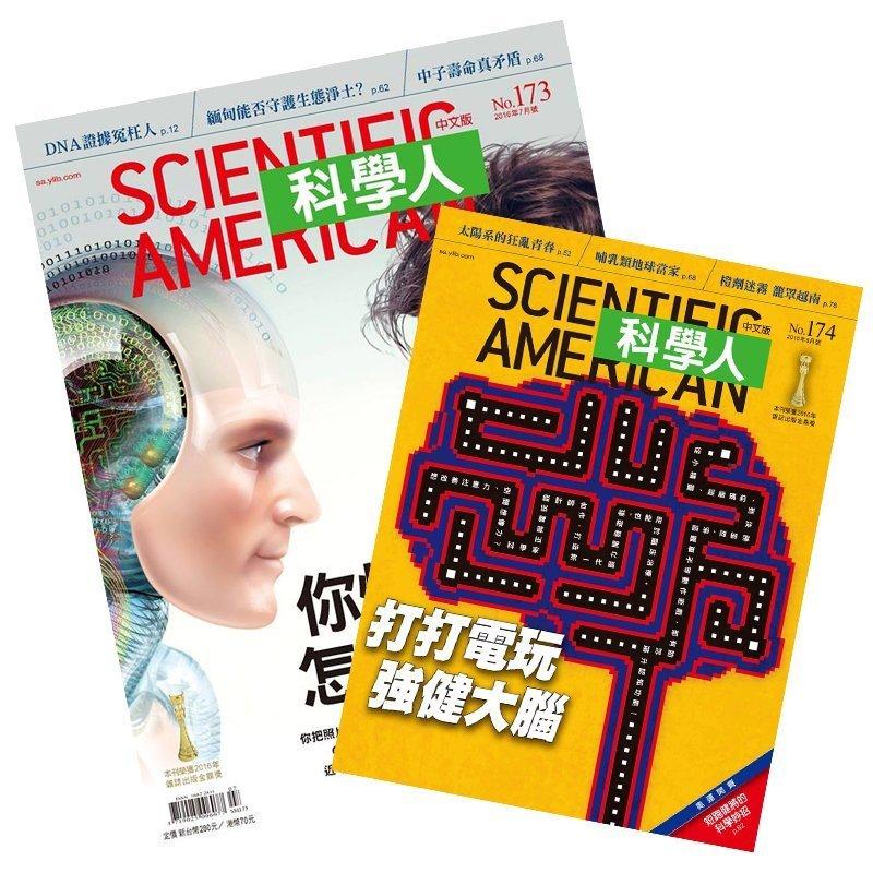 續訂《科學人雜誌》 三年(36期) ★再贈《科學人雜誌知識庫》中英對照版全庫,價值$3360。1