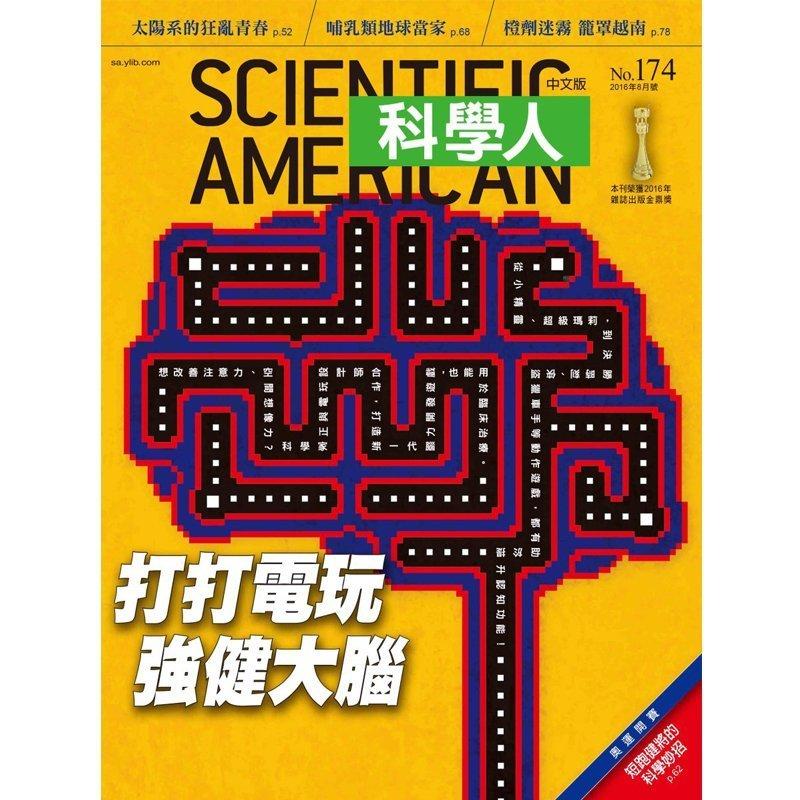 續訂《科學人雜誌》 三年(36期) ★再贈《科學人雜誌知識庫》中英對照版全庫,價值$3360。3