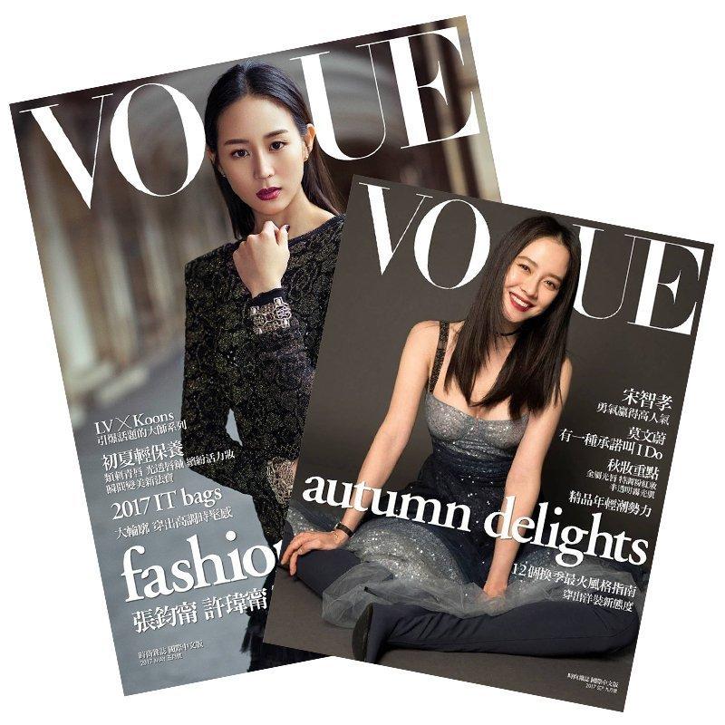 VOGUE國際中文版 (續訂)紙本+電子版二年(24期)+送4期1