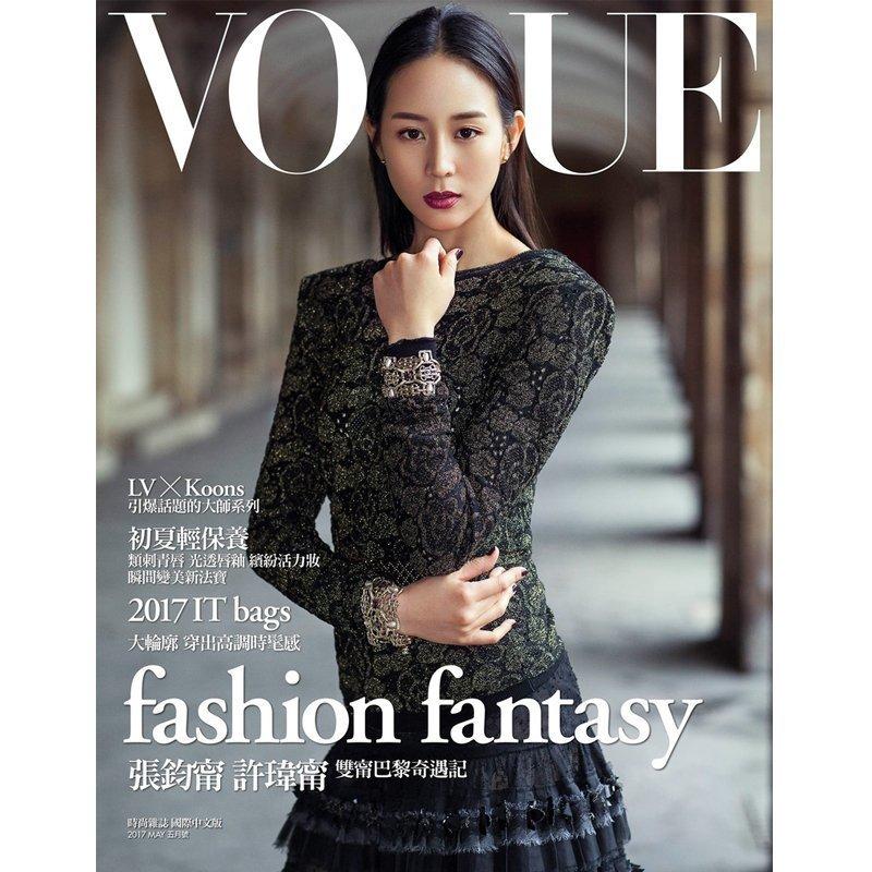 VOGUE國際中文版 (續訂)紙本+電子版二年(24期)+送4期2