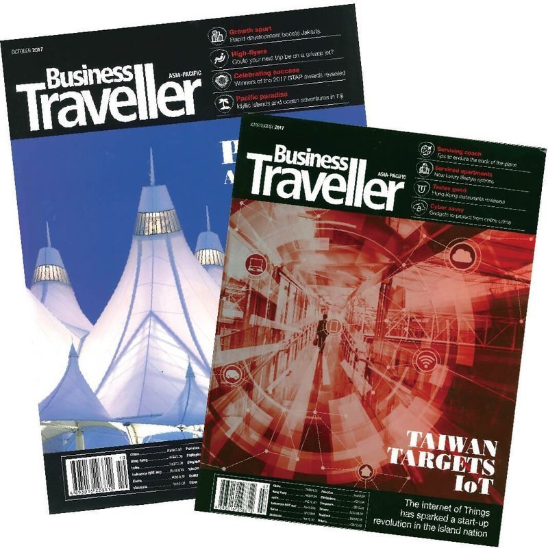 Business Traveller 英文版三年(30期)1