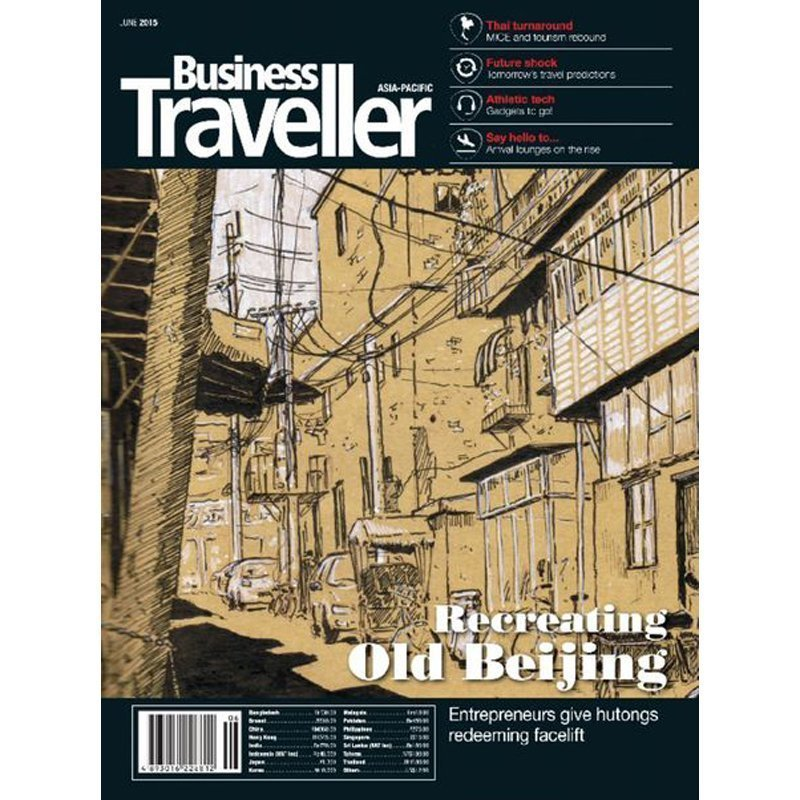 Business Traveller 英文版二年(20期)2