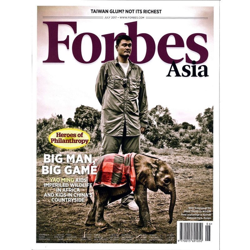 Forbes Asia 三年(30期)2