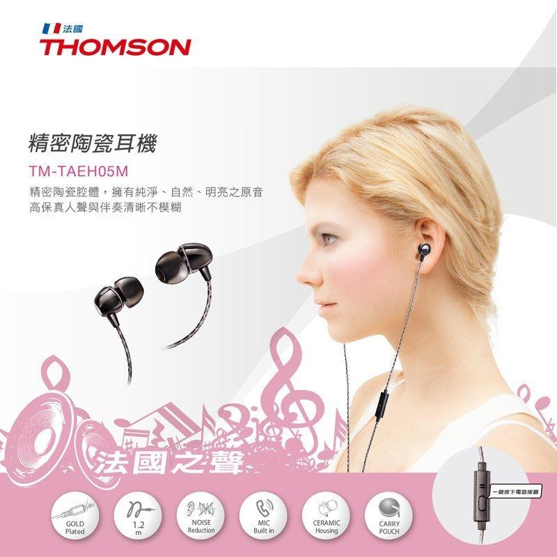 英文《Forbes》ASIA 10期+THOMASON高音質線控耳機(贈品)3