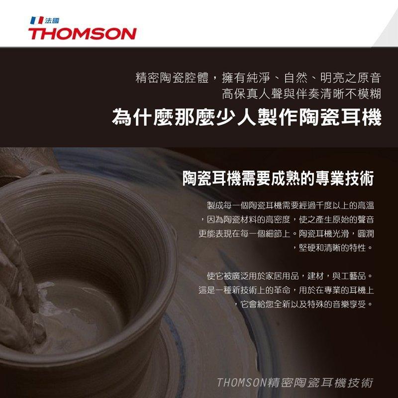 英文《Forbes》ASIA 10期+THOMASON高音質線控耳機(贈品)4