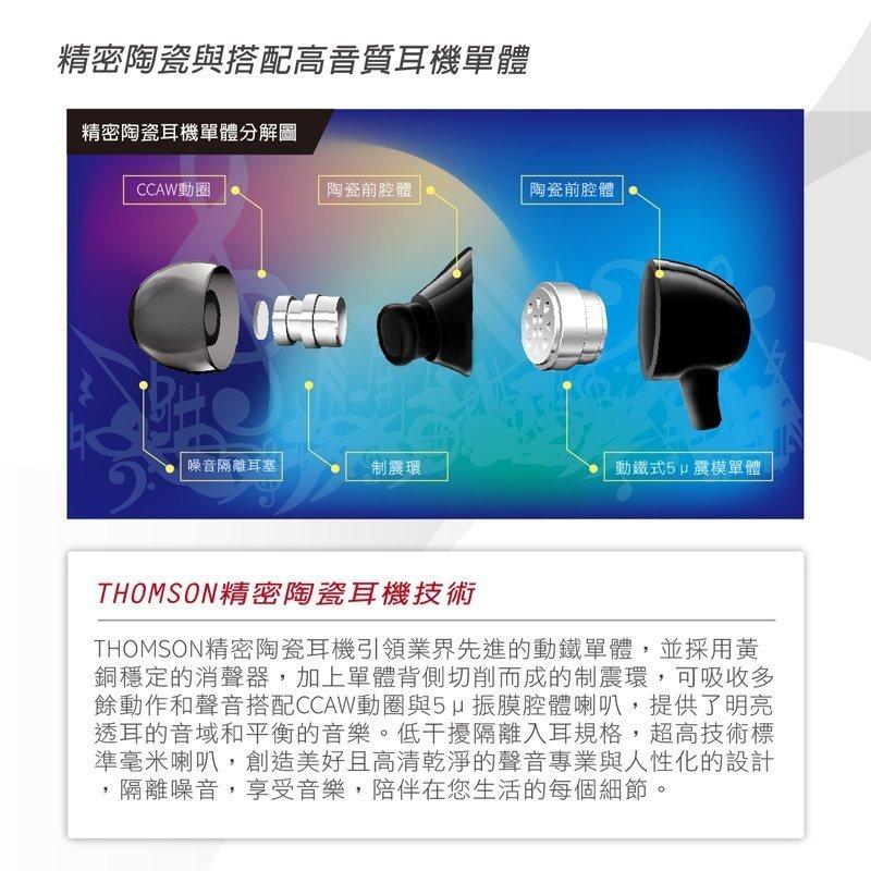 英文《Forbes》ASIA 10期+THOMASON高音質線控耳機(贈品)6