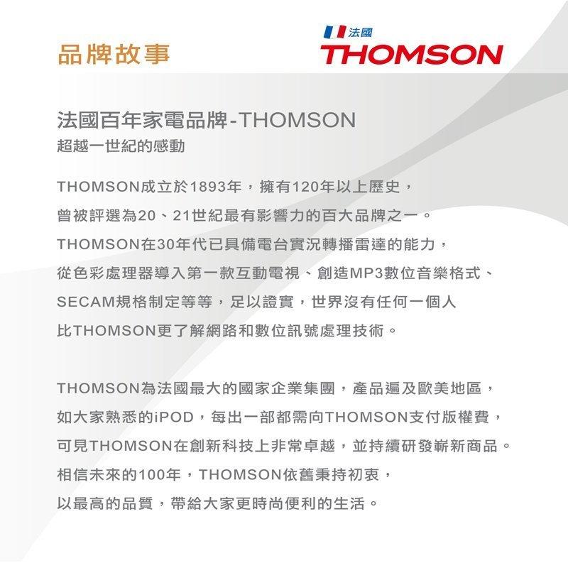 英文《Forbes》ASIA 10期+THOMASON高音質線控耳機(贈品)7