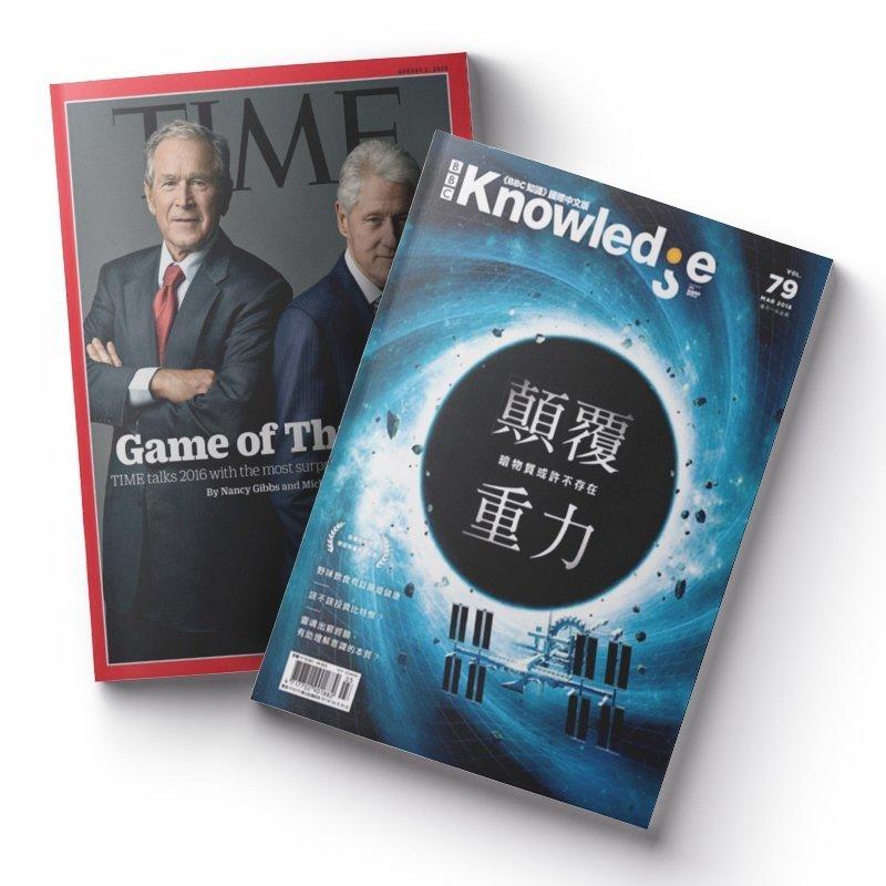 TIME 32期(8個月)+BBC Knowledge國際中文版12期 ★送TIME數位版+送英文精裝書1