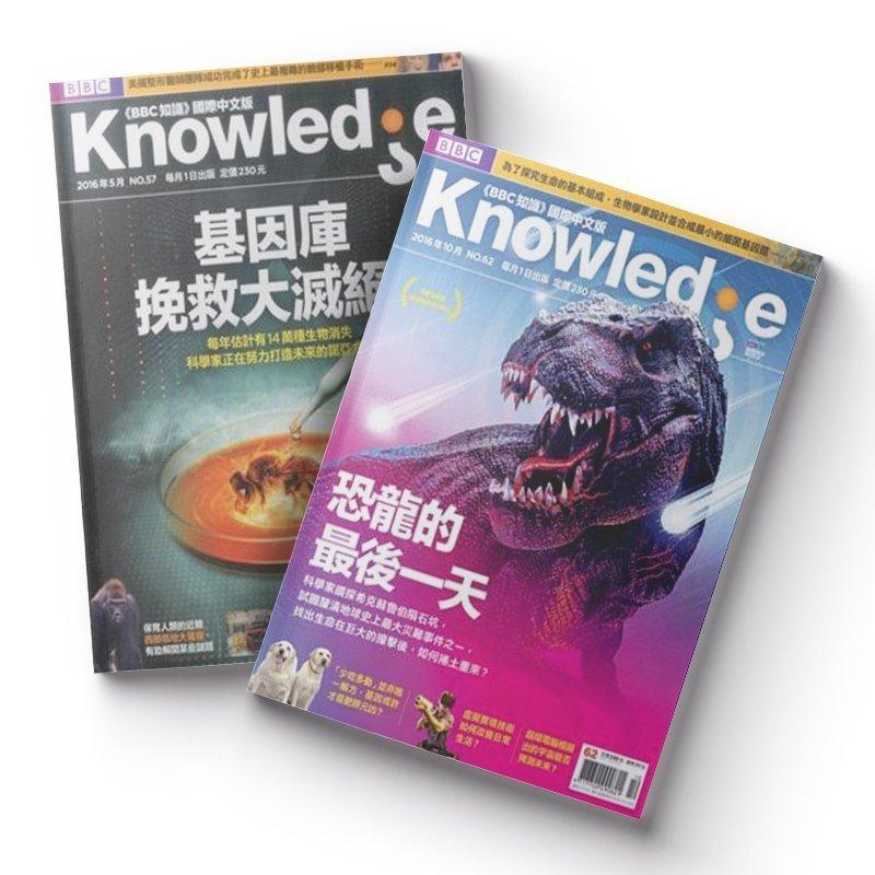 BBC Knowledge 國際中文版一年12期1