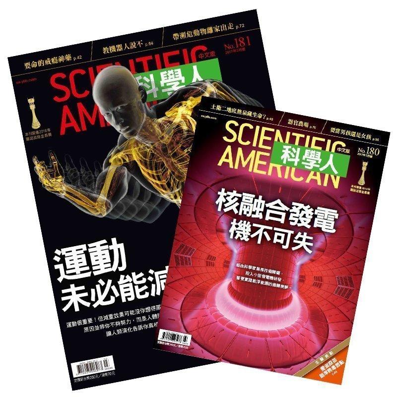 續訂《科學人雜誌》 一年(12期)★再贈《科學人雜誌知識庫》中英對照版全庫,價值$3360。1