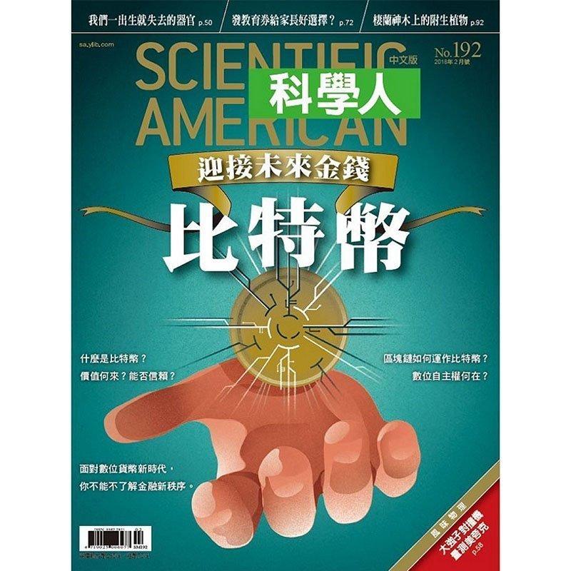 續訂《科學人雜誌》 一年(12期)★再贈《科學人雜誌知識庫》中英對照版全庫,價值$3360。2