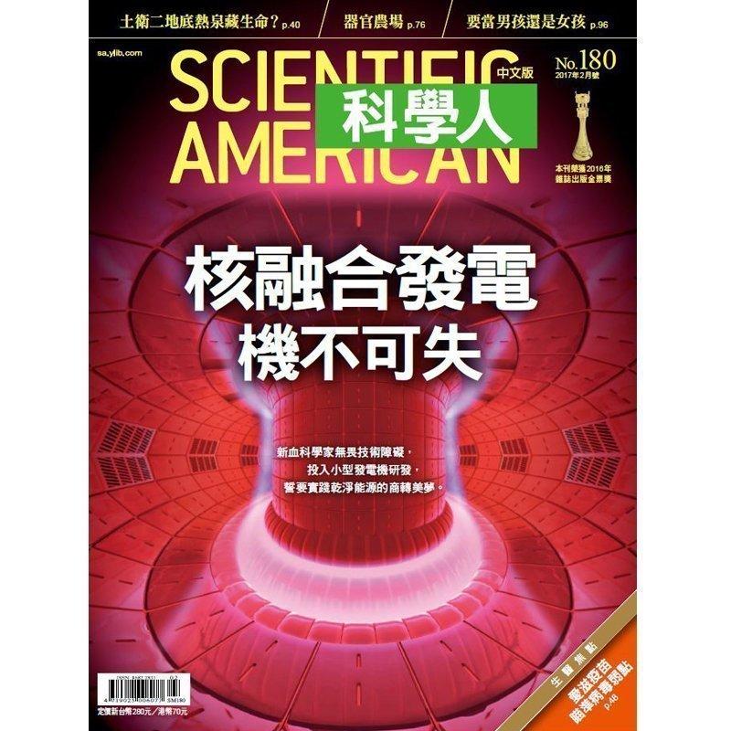 續訂《科學人雜誌》 一年(12期)★再贈《科學人雜誌知識庫》中英對照版全庫,價值$3360。3