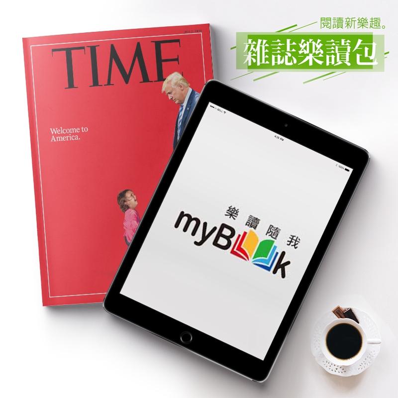 TIME37期(9個月)+《雜誌樂讀包》12個月兌換序號 ★送TIME數位版+送英文精裝書1