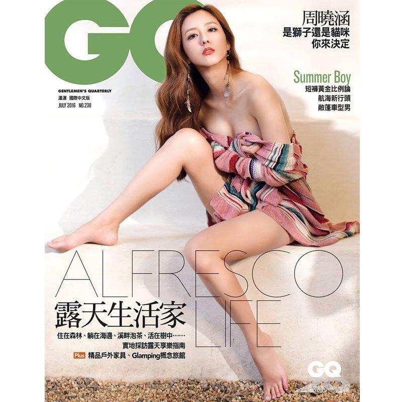 GQ國際中文版 (師生價)一年10期+送2期3