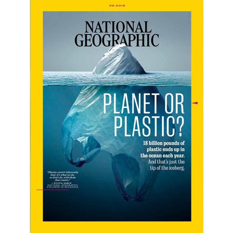 National Geographic 國家地理雜誌(英文版) 一年12期+加送精選3期2