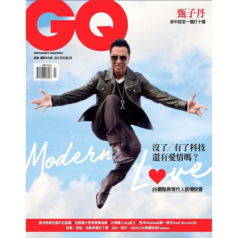GQ國際中文版 10期+贈2期1