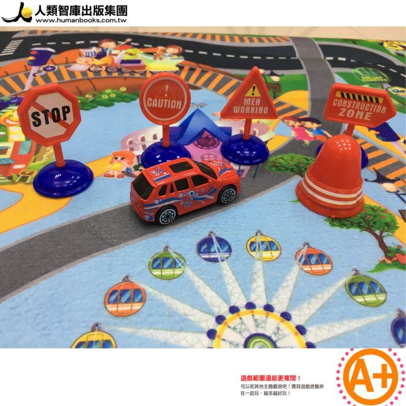 【人類文化】翻滾吧!寶貝遊戲地墊-遊樂園(95折)2