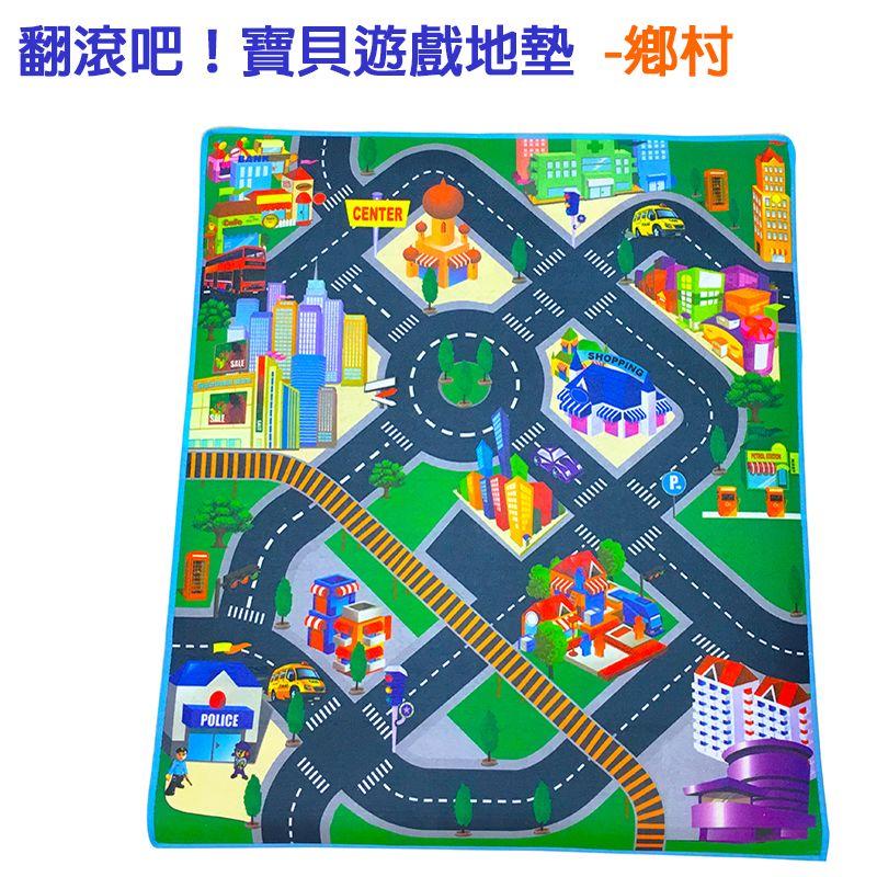 【人類文化】翻滾吧!寶貝遊戲地墊-組合包(95折)3