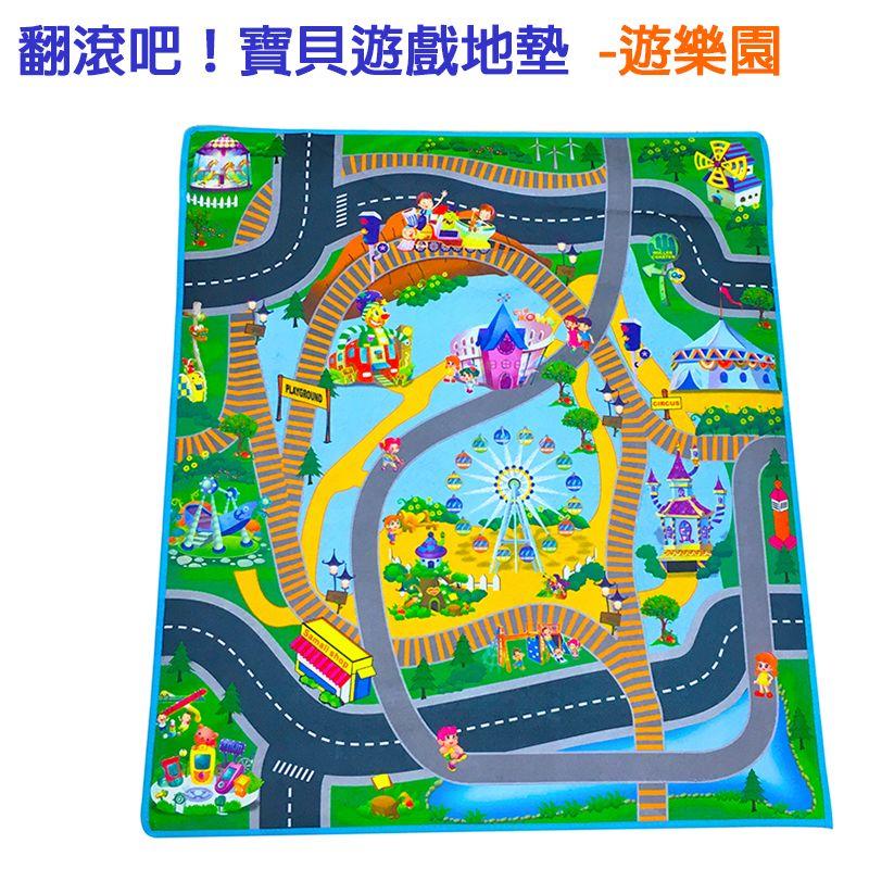 【人類文化】翻滾吧!寶貝遊戲地墊-組合包(95折)5