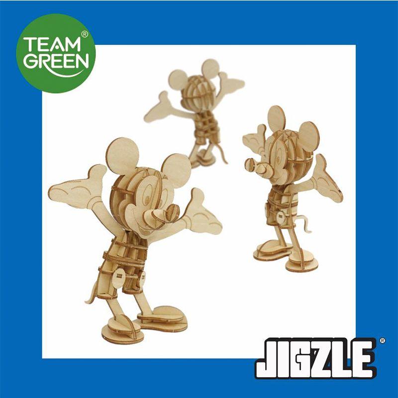 Jigzle  米奇老鼠(95折)★家庭親子活動的首選4