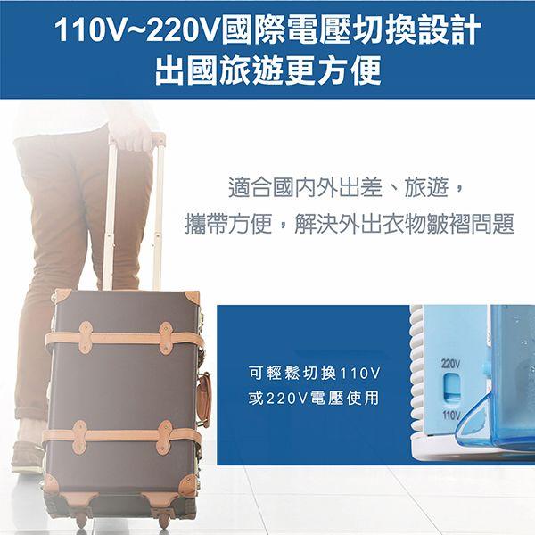 讀者文摘 中文版一年 +送TECO旅行/家庭兩用蒸汽電熨斗(贈品)4