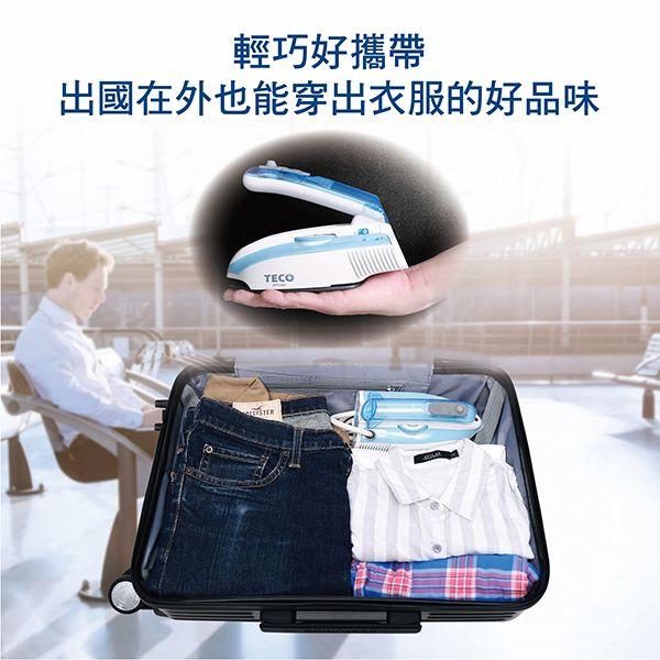讀者文摘 中文版一年 +送TECO旅行/家庭兩用蒸汽電熨斗(贈品)6