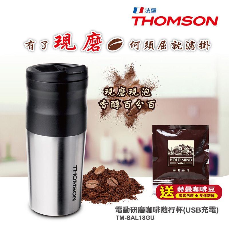 讀者文摘 中文版12期 +送Thomson電動研磨咖啡隨行杯(贈品)3