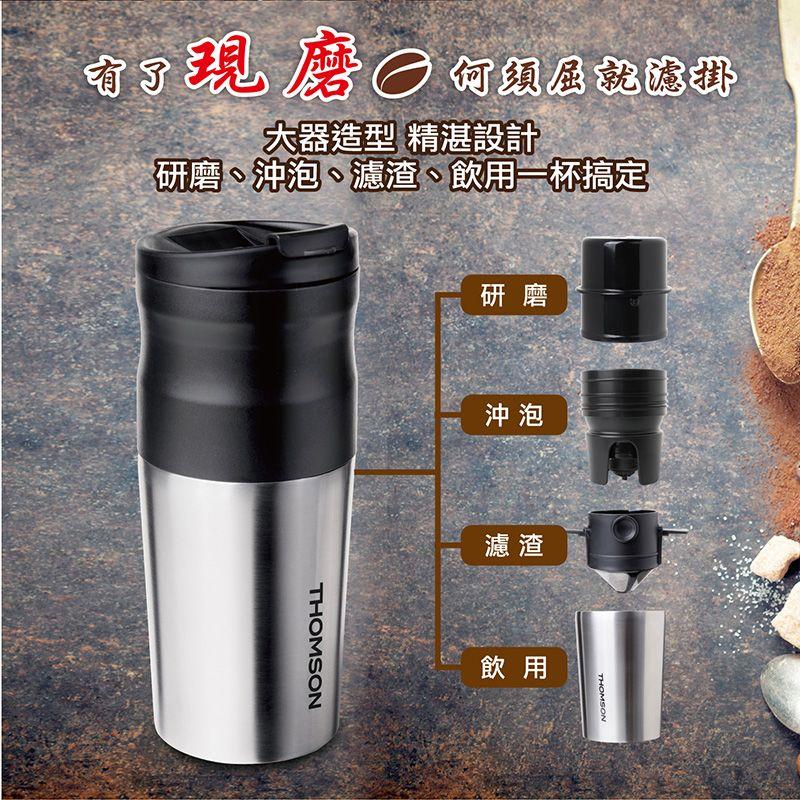 讀者文摘 中文版12期 +送Thomson電動研磨咖啡隨行杯(贈品)4
