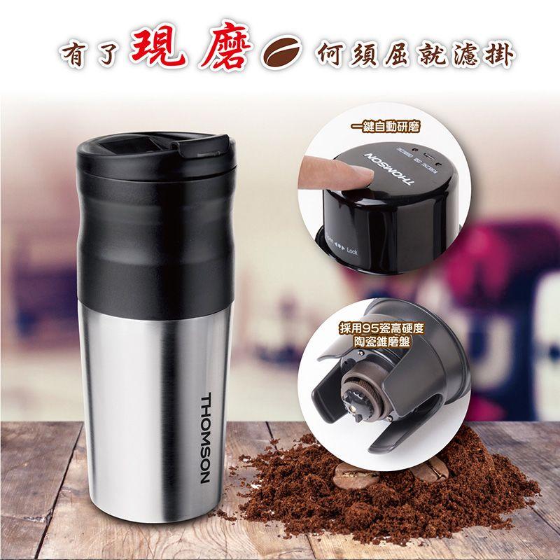 讀者文摘 中文版12期 +送Thomson電動研磨咖啡隨行杯(贈品)5
