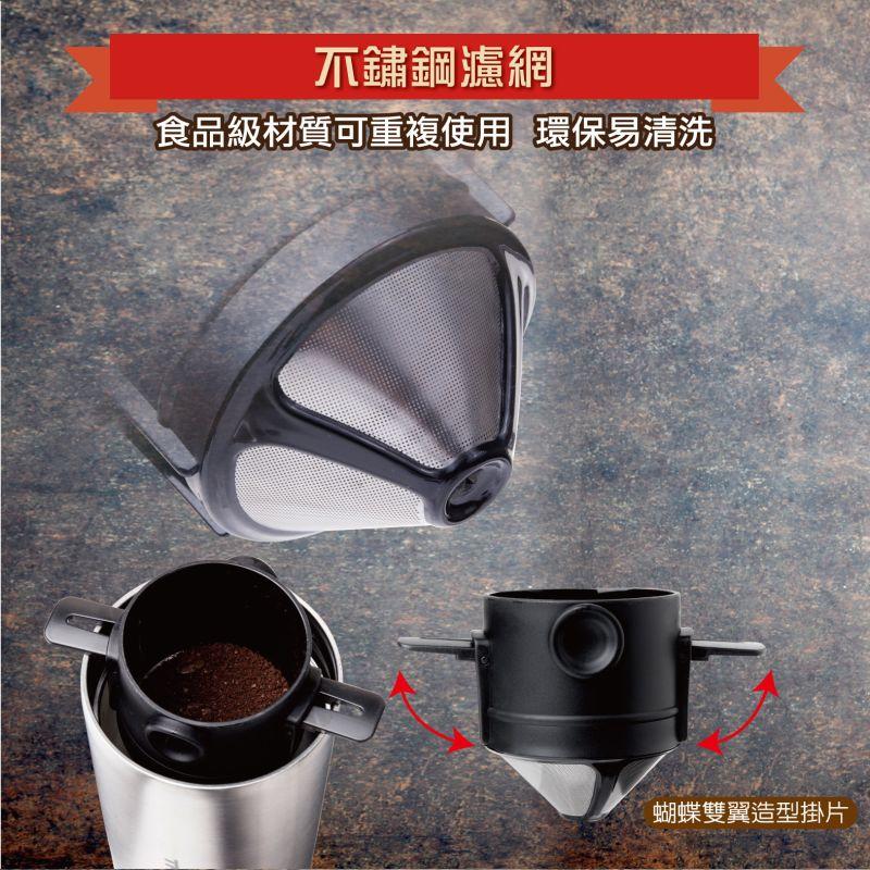 讀者文摘 中文版12期 +送Thomson電動研磨咖啡隨行杯(贈品)6