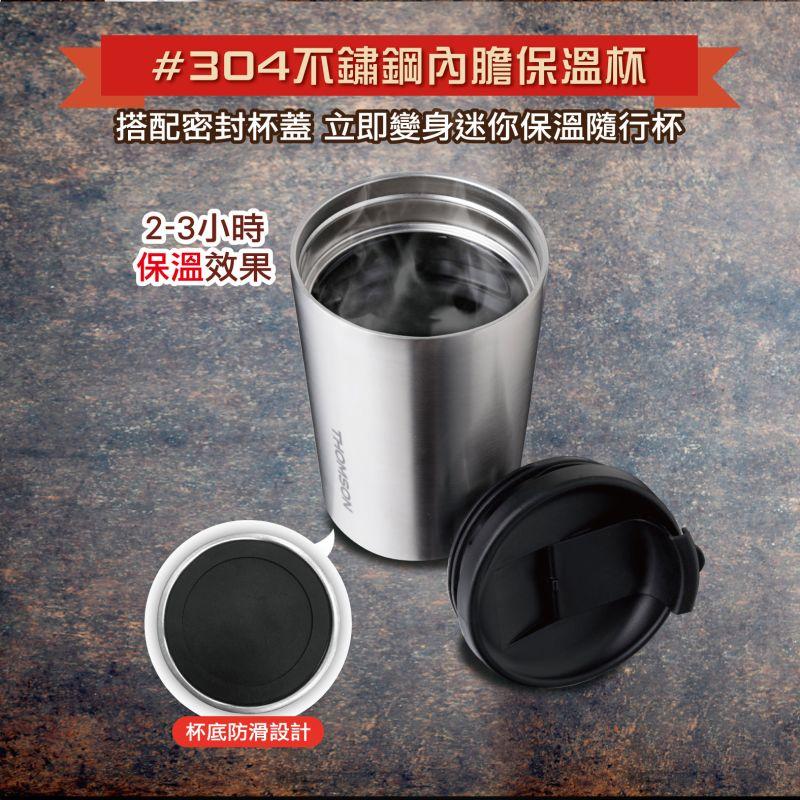 讀者文摘 中文版12期 +送Thomson電動研磨咖啡隨行杯(贈品)7