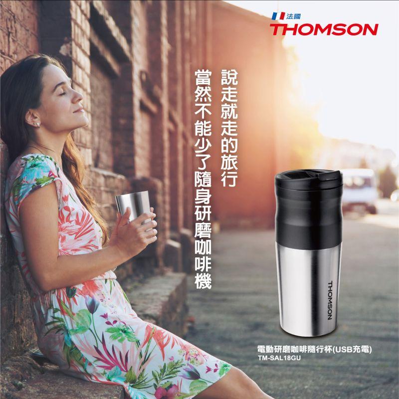 讀者文摘 中文版12期 +送Thomson電動研磨咖啡隨行杯(贈品)8