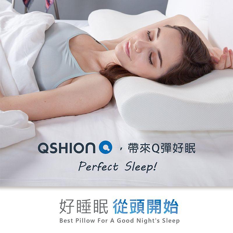 今周刊 紙本新訂52期 +送QSHION透氣工學枕(贈品)3