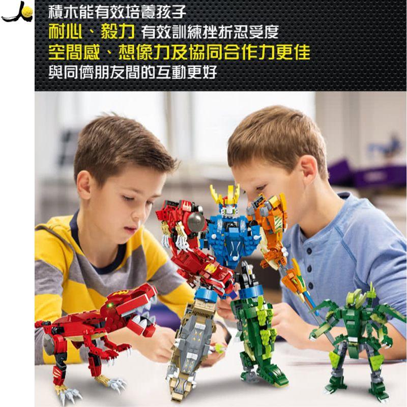 【人類文化】DIY益智積木:變形劍龍(95折)2