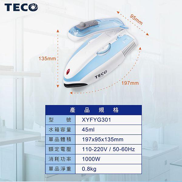 《Bloomberg Businessweek》一年(50期)+送TECO旅行/家庭兩用蒸汽電熨斗7