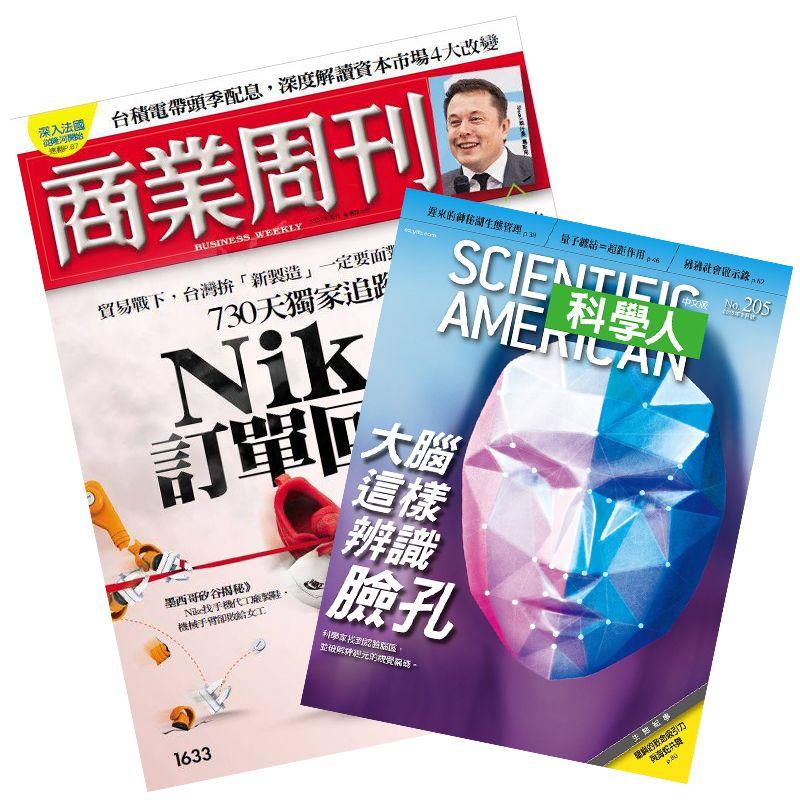 科學人 一年(12期)+商業周刊 學生價 一年(52期)1