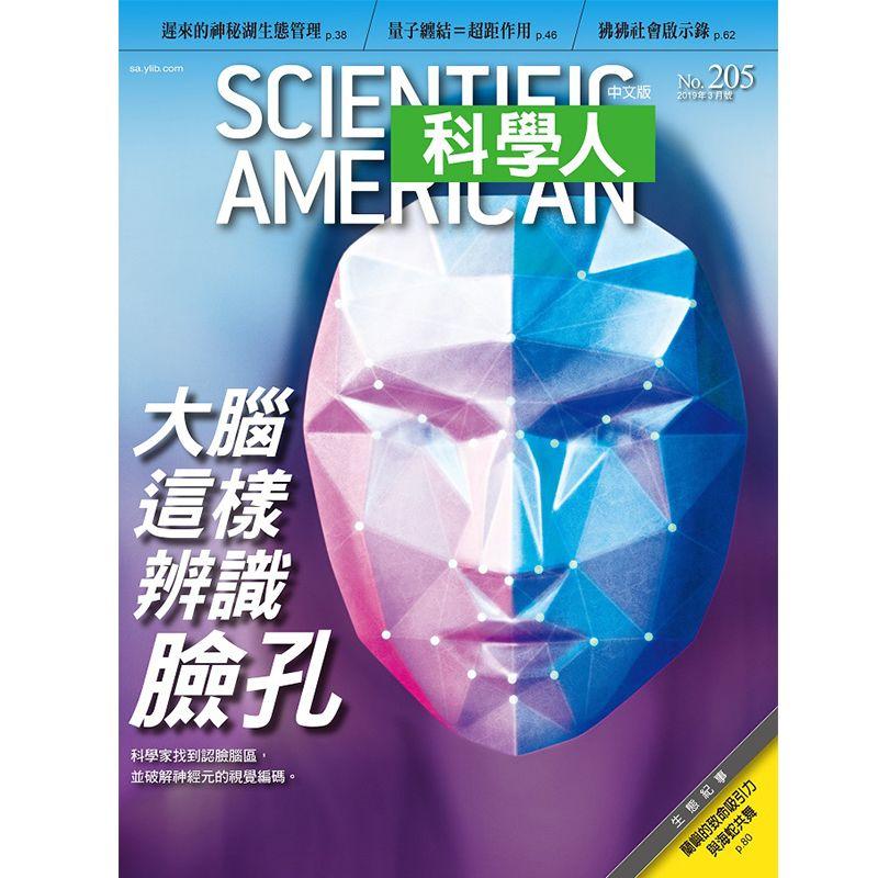 科學人 一年(12期)+商業周刊 學生價 一年(52期)2