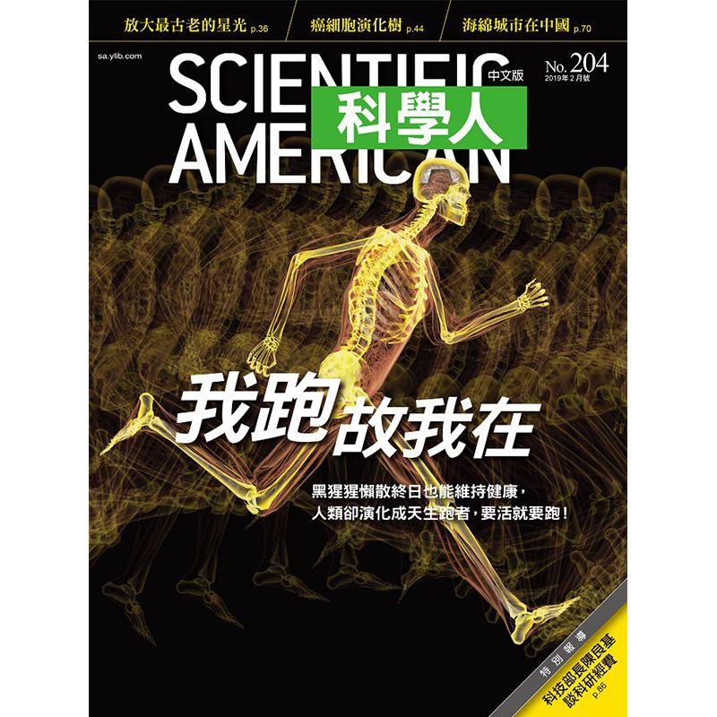 科學人 一年(12期)+商業周刊 學生價 一年(52期)3